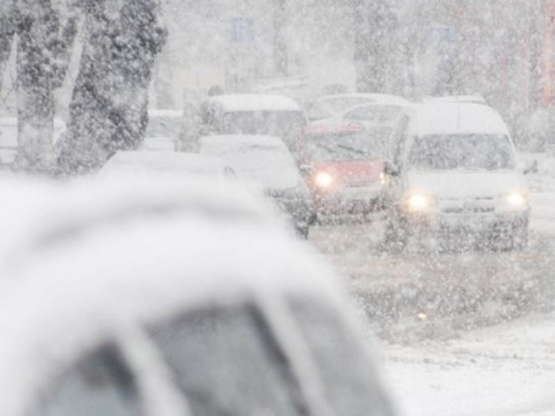 Рязанские cотрудники экстренных служб выпустили метеопредупреждение на1декабря