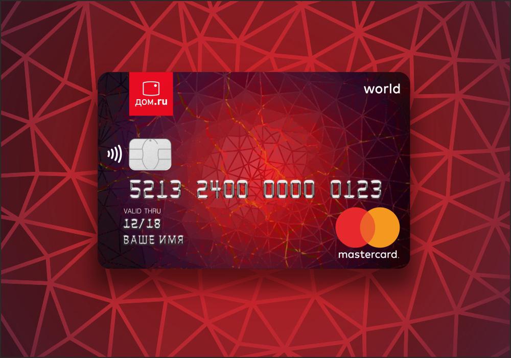 заказать карту тинькофф онлайн кредитную карту
