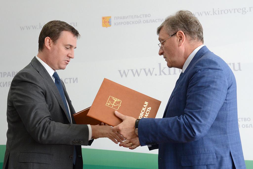 Вэкономику Кировской области Россельхозбанк инвестировал неменее  70 млрд  руб.