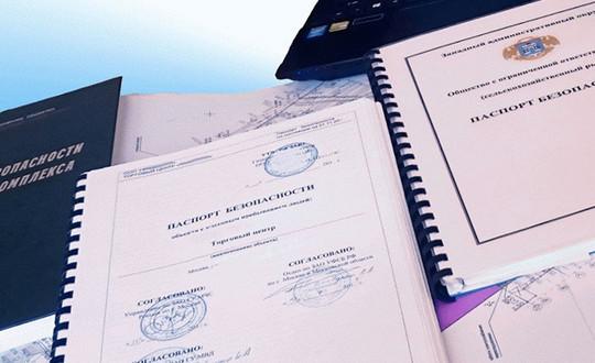 Кому необходима разработка паспорта безопасности MSDS?