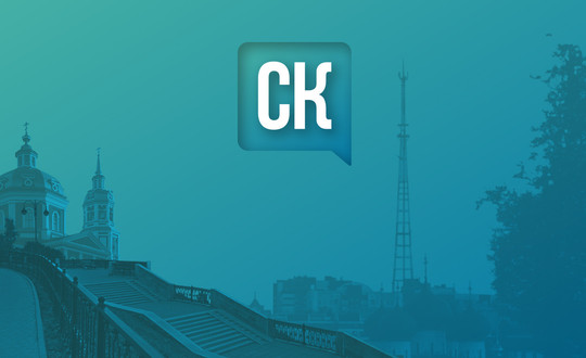 прогнать сайт Омутнинск