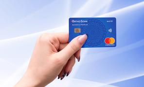 Банк хоум кредит в оренбурге адреса и телефоны