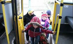 Изображение - Документы для льготного проезда на разных видах общественного транспорта 31a9f4fe3598c3a155b8bd9f61df2083