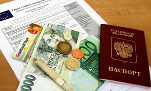 Шенгенская виза как оформить самостоятельно