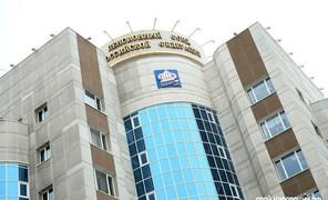 Киров пенсионный фонд официальный сайт личный кабинет как рассчитать пенсию с 1989 по 1993