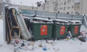 Льгота для ветеранов труда вывоз мусора 50%