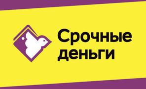 Займы без отказов с плохой кредитной историей казахстан