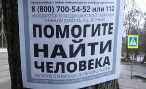 Образец приглошения лицу без гражданства в россию