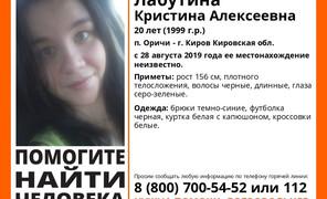кажется порно ролики в российском трамваи правы. уверен