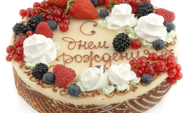 Картинки с днем рожденья-торт