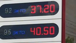 Рекордный рост цен на бензин на бирже может сказаться на кошельках кировских автомобилистов