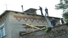 В Кировской области утвердили размер взноса за капремонт до 2021 года
