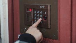 Что делать, если пришёл счёт за отключенный домофон?