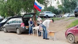 ЦИК подвела итоги промежуточной явки в Кировской области