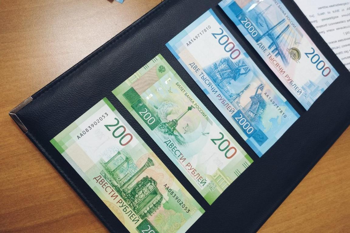 новые деньги в россии фото
