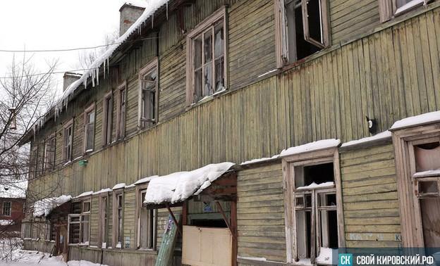 В Кировской области продолжится программа переселения из аварийного жилья