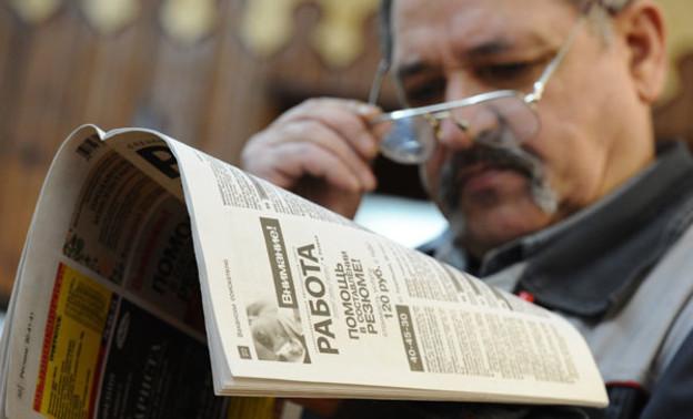 Есть ли скидки транспортного налога пенсионерам