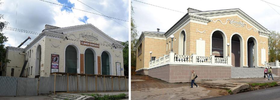 Киров ночной клуб победа квазар ночной клуб в дзержинске