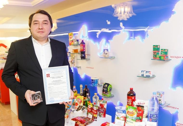 Матвиенко вручила «Знак качества» 5-ти областным брендам&nbsp