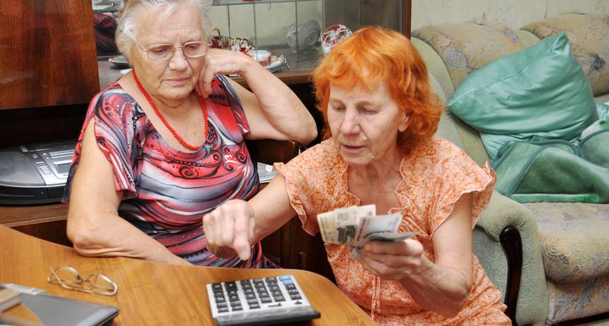 Министру финансов иМинэкономразвития посоветовали способ увеличить пенсии граждан России